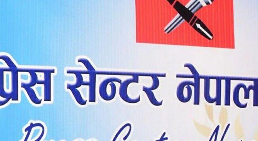 प्रचण्ड–नेपाल समूहको प्रेस संगठनकाे नेतृत्व विस्तार