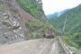 प्रदेश सरकारले उत्पादन तथा रोजगारमा ऋण दिने