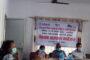 'प्रेसिडेण्ट सि जिङफिङ्स नेपाल भिजिट : अ पिक्टोरियल गाइड' सार्वजनिक