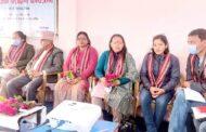 ग्रामीण महिला सेवा केन्द्रको सामाजिक परीक्षण