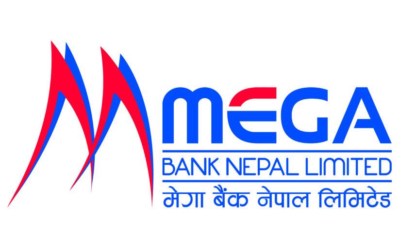 दुर्घटनामा ज्यान गुमाएका कर्मचारी परिवारलाई मेगा बैंकको ७ लाख रुपैँया