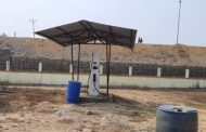 गाउँपालिका परिसरमै पेट्रोल पम्प