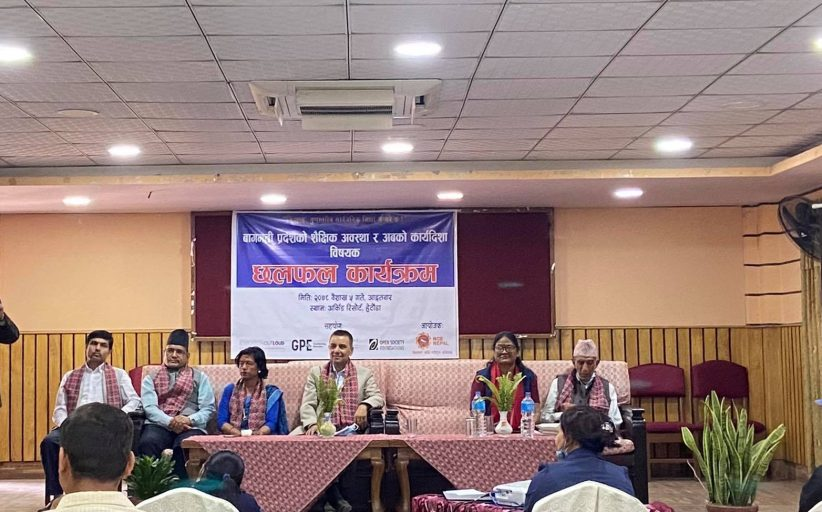 शिक्षामा परिवर्तनकारी साेचकाे अभाव भाेः  मन्त्री फुयाँल