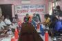 नेपाली कांग्रेस मकवानपुरले वडा अधिवेशन भदौ २० गते गर्ने