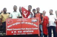 नेकपा माओवादी केन्द्र हेटौंडा ५ को कार्यालय उद्घाटन