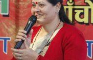 नेकपा एकीकृत समाजवादी बागमती प्रदेशकाे प्रमुख सचेतकमा सिग्देल
