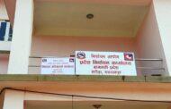 स्थानीय तहमा निर्वाचित २५ जना नेकपा एकीकृत समाजवादीमा